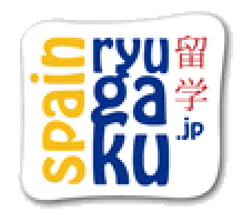 スペイン留学.jp